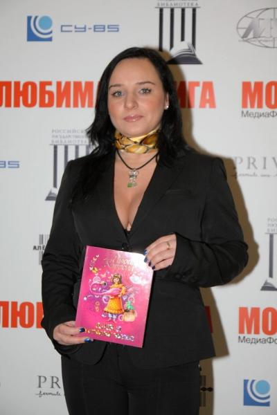 Алена Премудрофф
